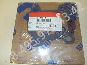 Прокладка теплообменника большая cum isx теплообменник разборный alfa laval m3 fg чертеж
